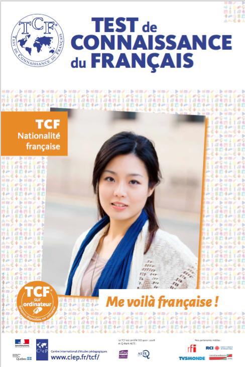 TCF pour la demande de nationalité française