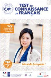 TCF Accès Nationalité Francaise